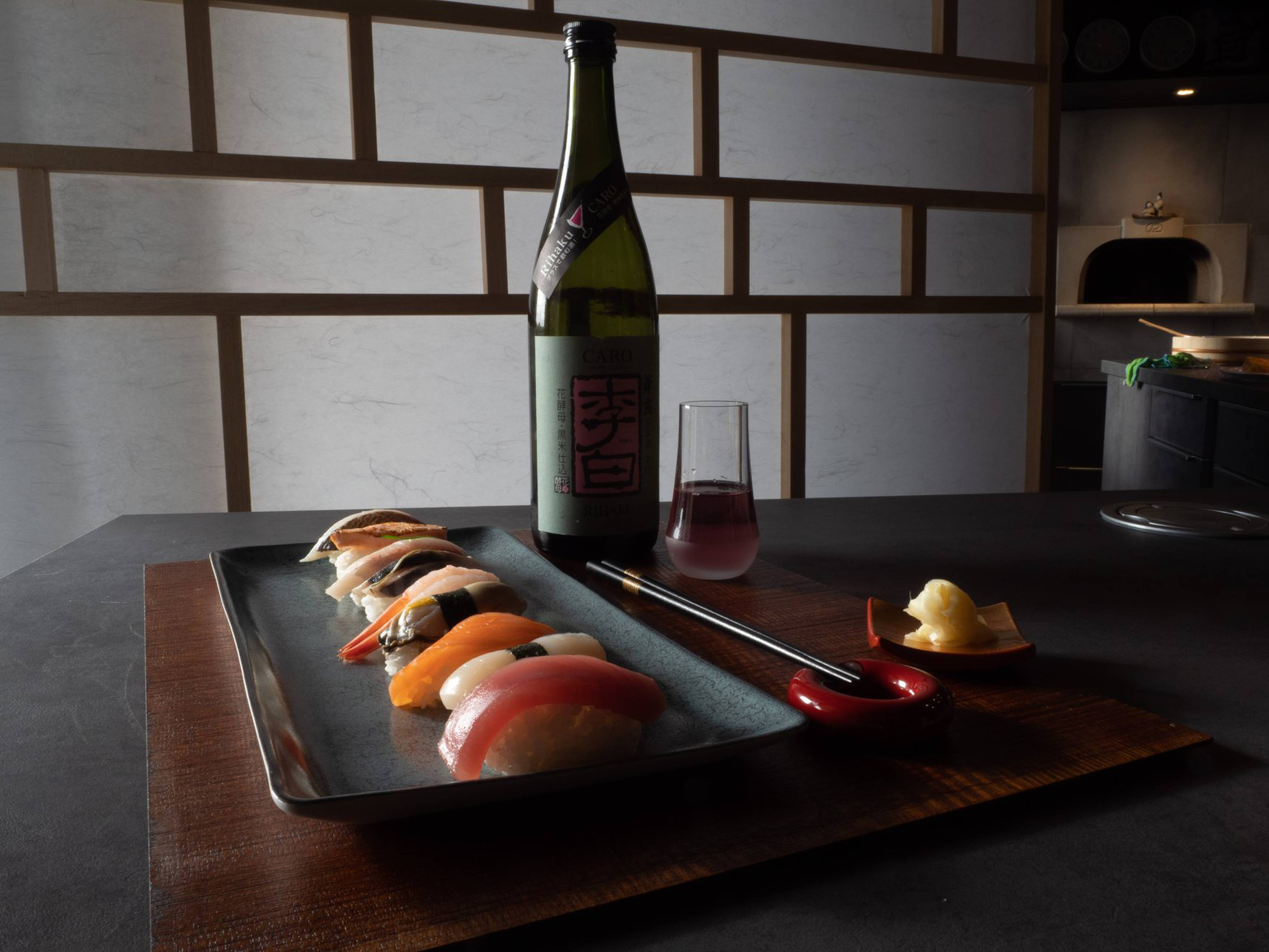 Umia école cuisine japonnaire Tain l'Hermitage
